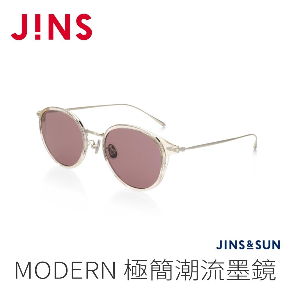 JINS&SUN MODERN 極簡潮流墨鏡(AURF21S122)透明褐