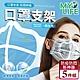 【MY LIFE 漫遊生活】現+預 好呼吸親膚可水洗口罩支架-5件組(3D立體/防悶/輕薄透氣) product thumbnail 1