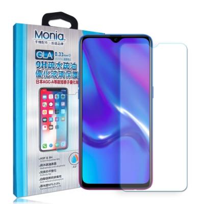 MONIA OPPO AX7 Pro / Reno Z 共用款 日本頂級疏水疏油9H鋼化玻璃膜