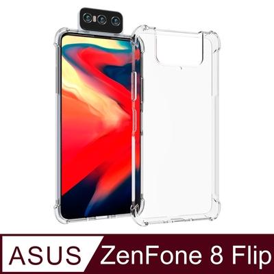 【Ayss】ASUS Zenfone 8 Flip/6.67吋/2021/手機殼/空壓殼/保護套/防摔保護/四角空壓吸震/氣囊防摔