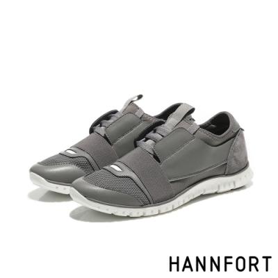 HANNFORT  ZERO GRAVITY異材質拼接氣墊運動鞋 女 深岩灰
