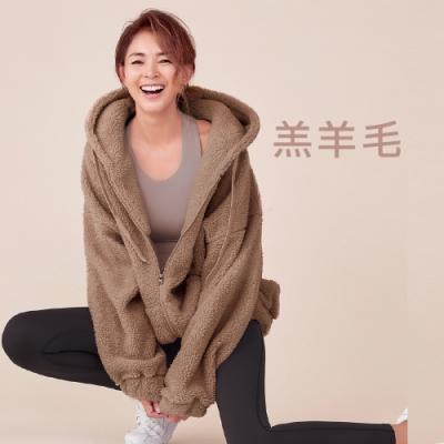 STL Bosong Metro Hood Zip up 韓國 羔羊毛 運動休閒連帽長版保暖外套 奶油泰迪棕PuppyBrown