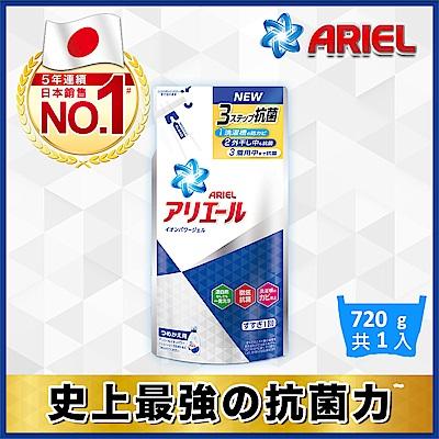 Ariel超濃縮洗衣精補充包720g/包