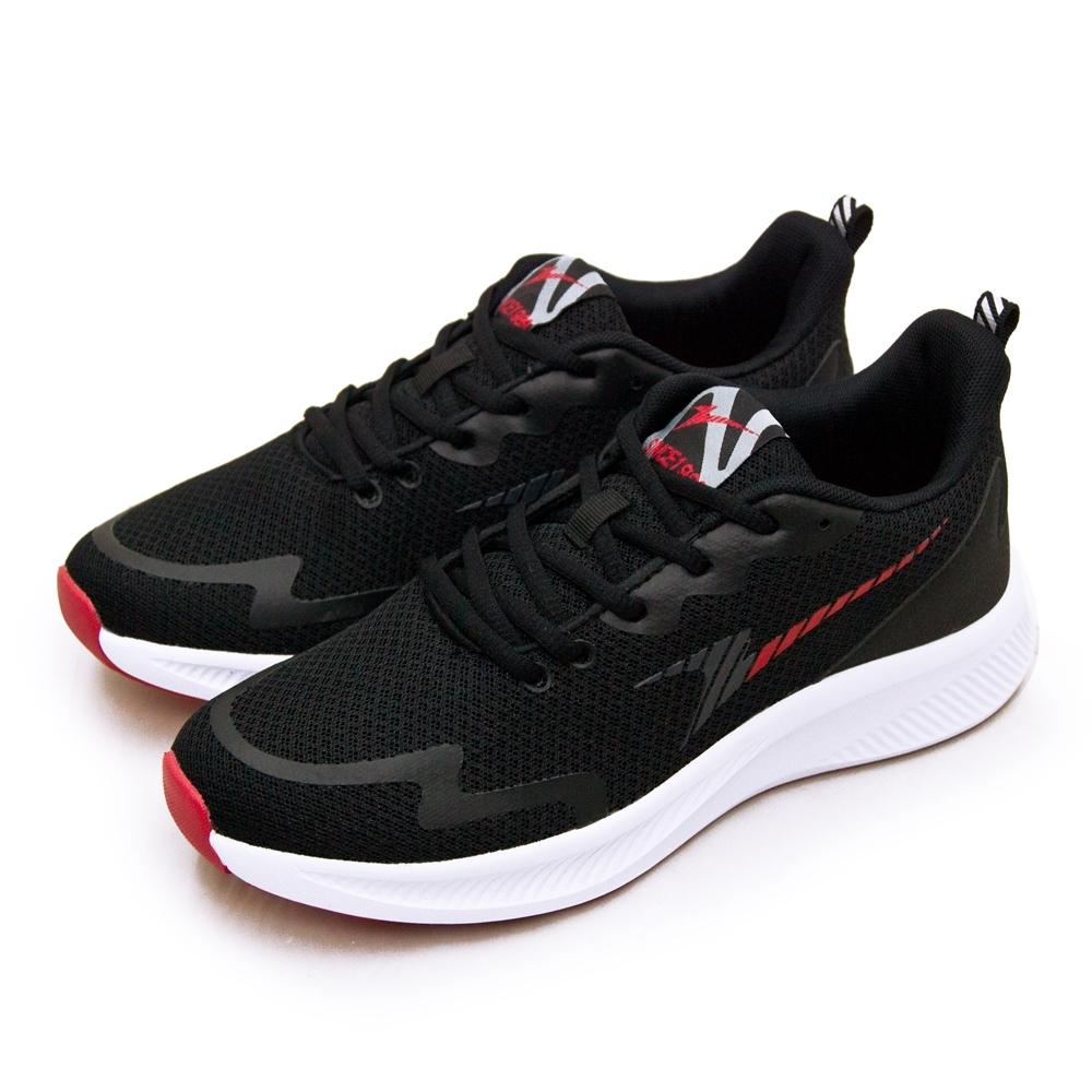 ARNOR 輕量Q彈緩震慢跑鞋 極度速跑系列 黑白紅 03162