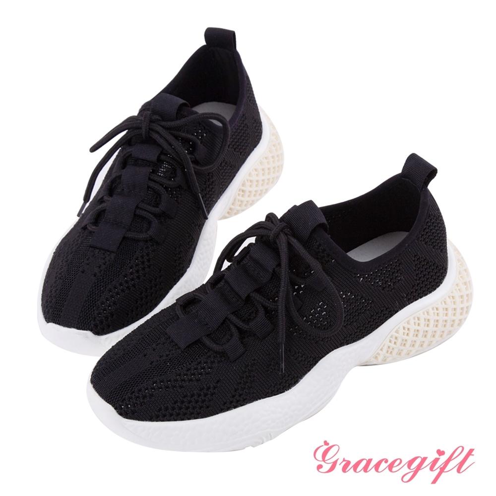 Grace gift-潮流透氣飛織老爹鞋 黑