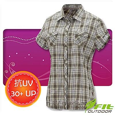 FIT 女新款 格紋吸排抗UV短袖襯衫_FS2203 灰卡其
