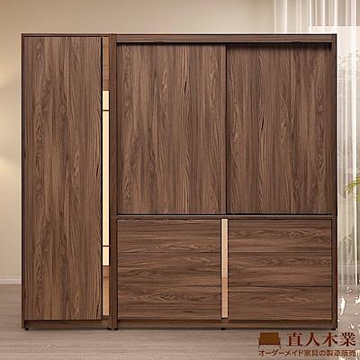 日本直人木業-ALEX胡桃木簡約210CM滑門六抽衣櫃