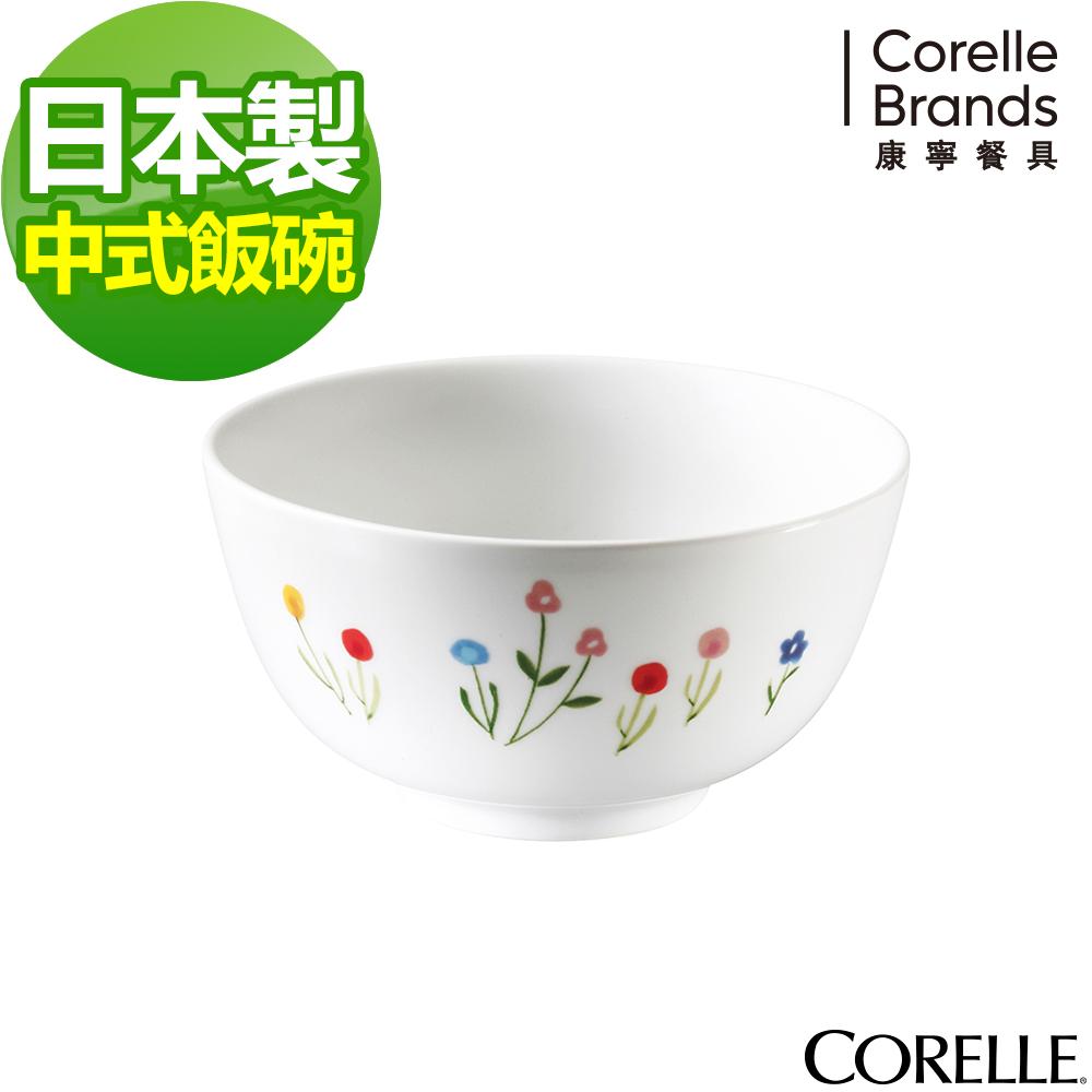 CORELLE康寧 春漾花朵中式飯碗