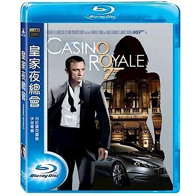 007 首部曲:皇家夜總會  藍光  BD