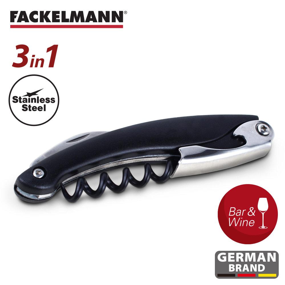 德國Fackelmann 黑金系列三合一紅酒開瓶器
