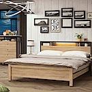 文創集 藍柏頓5尺雙人床組(床頭片+床底+不含床墊)-157.7x205.1x91.2cm