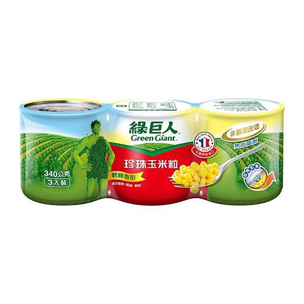 (任選)綠巨人 珍珠玉米粒(340gx3入)