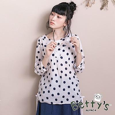 betty's貝蒂思 日系圓點排釦七分袖上衣(白色)