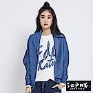 EDWIN EDOKATSU江戶勝 INDIGO日式2穿罩杉-女-漂淺藍
