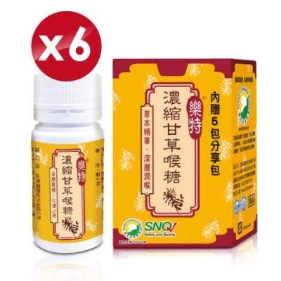 (6入組) 維維樂 樂特濃縮甘草喉糖 義大利進口(16g加贈5包分享包)X6盒