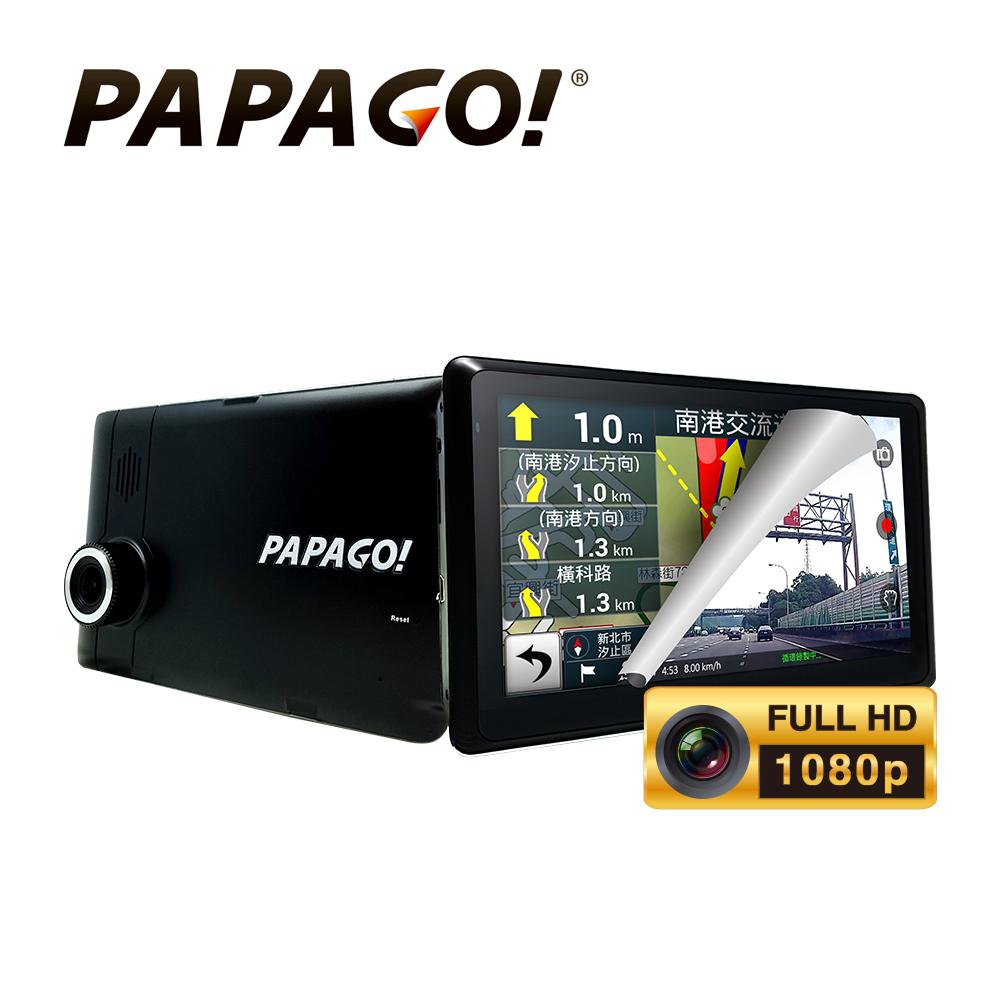 PAPAGO! GoPad DVR 7 多功能Wi-Fi 7吋行車記錄聲控導航平板-急速配