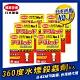 興家安速 水煙殺蟲劑 20g (6入組) product thumbnail 1