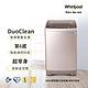 Whirlpool 惠而浦 10公斤 直立洗衣機 WM10KW product thumbnail 1