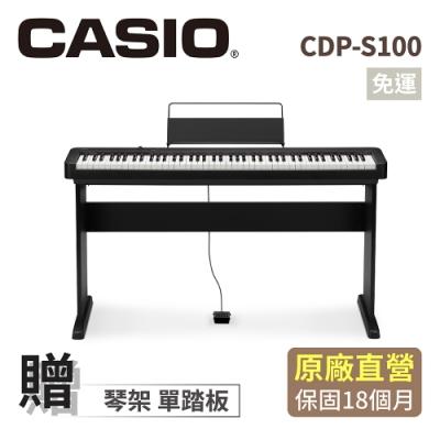 CASIO 卡西歐原廠直營 數位鋼琴CDP-S100BK-11C