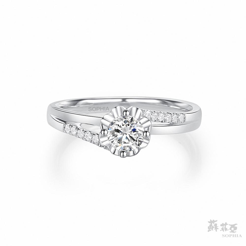 SOPHIA 蘇菲亞珠寶 - 幸福捧花 0.30克拉 18K白金 鑽石戒指