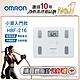 OMRON歐姆龍體重體脂計HBF-216 白色 product thumbnail 2