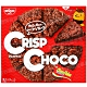 NISSIN 牛奶巧克力脆餅(49.7g) product thumbnail 1