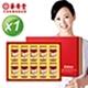 華齊堂 元氣雙蔘飲禮盒(60mlx10瓶)1盒 product thumbnail 1