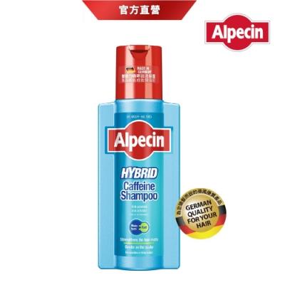 Alpecin 雙動力咖啡因洗髮露 250ml