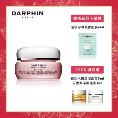 【官方直營】DARPHIN 朵法 全效舒緩眼霜