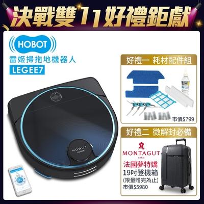 【HOBOT 玻妞】雷姬新一代機皇掃拖地機器人旗艦款LEGEE7
