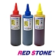 RED STONE for HP連續供墨填充墨水250CC(藍紅黃) product thumbnail 1