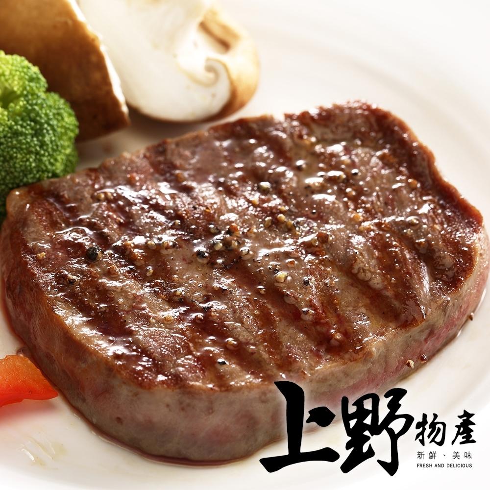 【上野物產】紐西蘭草飼PS頂級嚴選菲力牛排 x6片組(150g/片)
