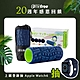 Comefree 專業型瑜珈舒緩按摩滾筒(強)-珍珠藍(深海藍) product thumbnail 1