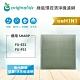 Original Life適用SHARP:FU-E51 可水洗清淨型清淨機濾網 product thumbnail 1