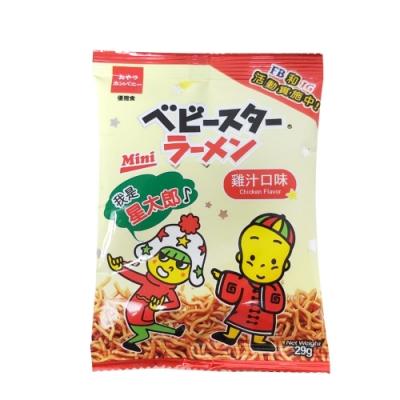 OYATSU優雅食 點心餅-雞汁原味(29g)