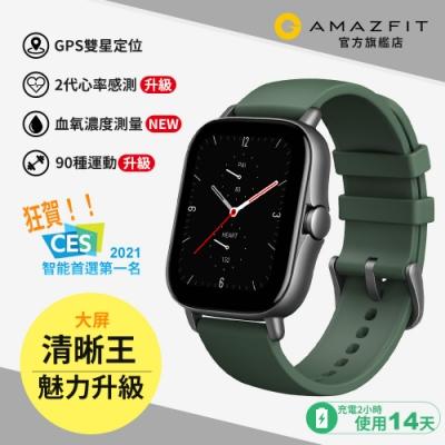 Amazfit華米 GTS2e 魅力升級版智慧手錶 夜幕綠