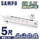 SAMPO聲寶6切5座3孔5尺2.1A雙USB延長線 (1.5M) EL-U65R5U21 product thumbnail 1