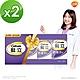 【挺立】鈣強力錠禮盒 (176錠X2盒) product thumbnail 2