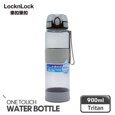 樂扣樂扣 優質矽膠提帶水壺900ml/灰(快)