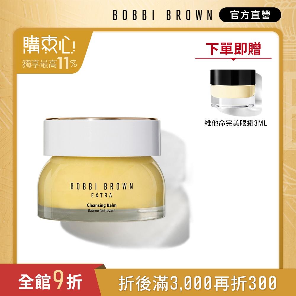 【官方直營】Bobbi Brown 芭比波朗 晶鑽桂馥潔膚霜