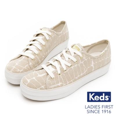 Keds TRIPLE KICK 圖紋印花有機棉休閒鞋-粉膚