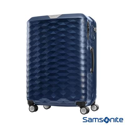 Samsonite新秀麗 25吋Polygon 極致奢華PC煞車雙輪TSA行李箱(藍)