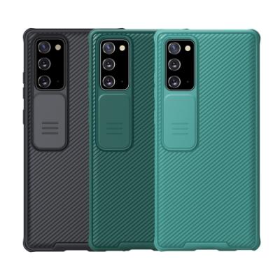 NILLKIN SAMSUNG Galaxy Note 20 黑鏡 Pro 保護殼