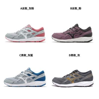 【限時快閃】MIZUNO SPARK 男女慢跑鞋(多款任選)