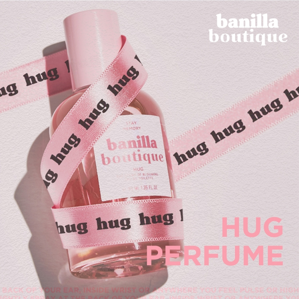 【Ma:nyo魔女工廠】HUG印記香水 40ml