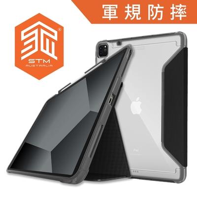 澳洲 STM Rugged Plus for iPad Pro 11吋 (第三代) 強固軍規防摔平板保護殼 - 黑