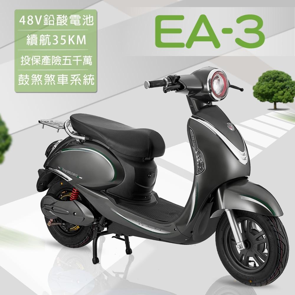【e路通】EA-3 胖丁 48V鉛酸電池 前後鼓煞車 前後避震 電動車(電動自行車) product image 1