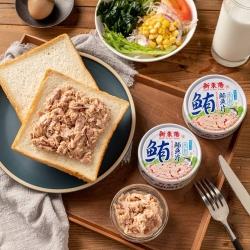 新東陽 鮪魚片