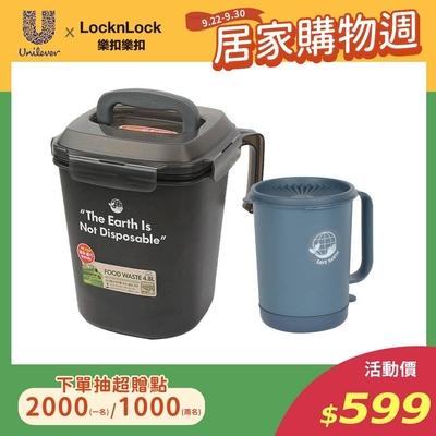 [任選均一價] 樂扣樂扣 回收桶2件組/尼龍烹具3件組/彈蓋手提水壺2件組(多款任選)