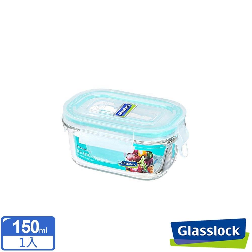 Glasslock 強化玻璃迷你微波保鮮盒-長方形150ml(快)